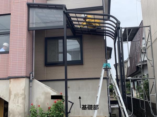 後付け屋根2