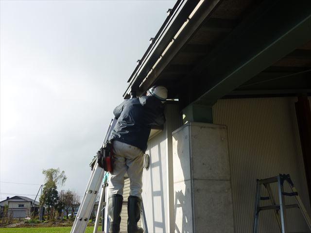 屋根板金 フサギ加工
